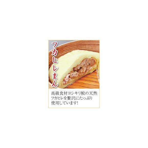 【過門香】フカヒレまん(3個入り)