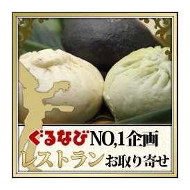 【過門香】中華まん3種(3個入り)