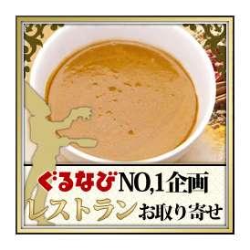 【土風炉】そば屋のカレー(200g×6袋入り)