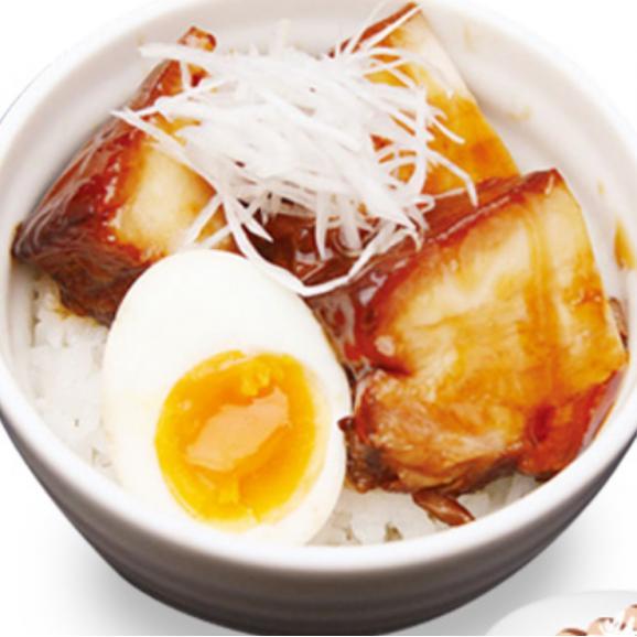 【過門香】煮豚(黒糖たれ付き)オンザライス 時短に!02