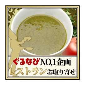 【GINTO】緑黄色野菜カレー(200g×6袋入り)