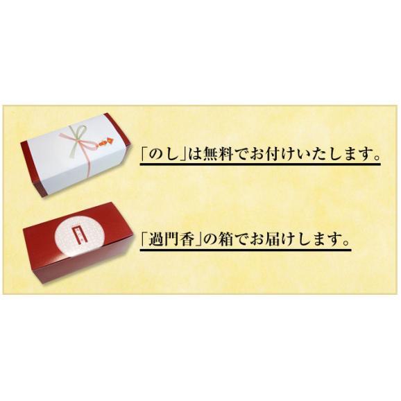 過門香のパンダまん(肉まん・チョコまん)各2個入り<ギフト向け>【冷凍】03