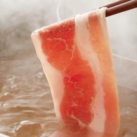[冷凍]黒豚ロース【鹿児島県産】 特選しゃぶしゃぶ用(250g)&ポン酢付き