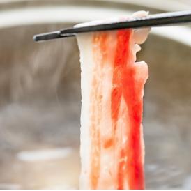 [冷凍]山形県産豚ばら 特選しゃぶしゃぶ用(250g)&ポン酢付き