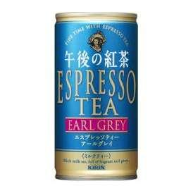 キリン 午後の紅茶 エスプレッソ アールグレイ 190g×30本(代引き不可)