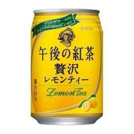 キリン 午後の紅茶 贅沢レモンティー 缶 280g×24本(代引き不可)