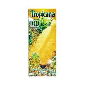 キリン トロピカーナ ジュース フルーツ×フルーツ パインアップル 紙パック 250ml×24本(代引き不可)