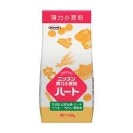 ニップン 薄力小麦粉 ハート 500g 日本製粉