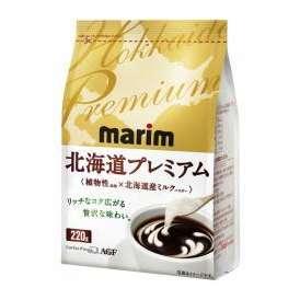 マリーム 北海道プレミアム 220g AGF(味の素ゼネラルフーヅ)