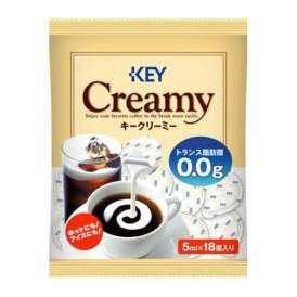 キーコーヒー クリーミー ポーションタイプ 5ml×18個入
