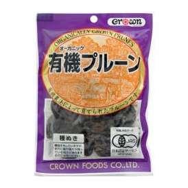 クラウンフーヅ 有機プルーン 種ぬき 120g