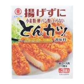 ヒガシマル 揚げずにとんカツ調味料 13g×3袋 ヒガシマル醤油
