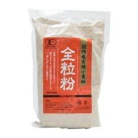 ムソー 国内産有機小麦粉 全粒粉 500g