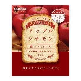 クオカ プレミアム 食パンミックス アップルシナモン 1斤分 250g クオカプランニング