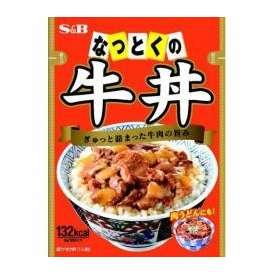 S&B なっとくの牛丼 125g エスビー食品