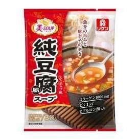 美-SOUP 純豆腐風(スンドゥブ風)スープ 3袋入 理研ビタミン