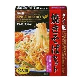 スパイスリゾート タイ風焼きそばセット 132g エスビー食品