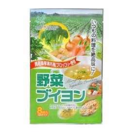 野菜ブイヨン 8袋入 ヘイセイ