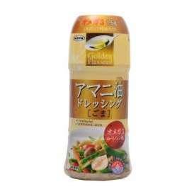 Golden Flaxseed アマニ油ドレッシング ごま 150ml 日本製粉