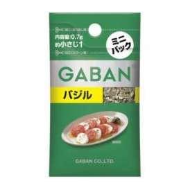 ギャバン バジル ミニパック  0.7g ハウス食品