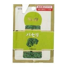S&B 袋入りパセリ 2.5g エスビー食品