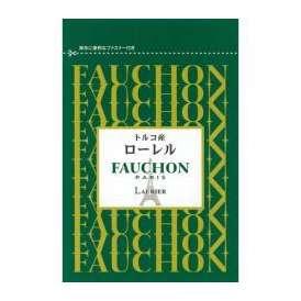 FAUCHON 袋入りローレル トルコ産 4g エスビー食品