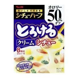 シチューハーフ とろけるシチュークリーム 108g(27g×4袋) エスビー食品