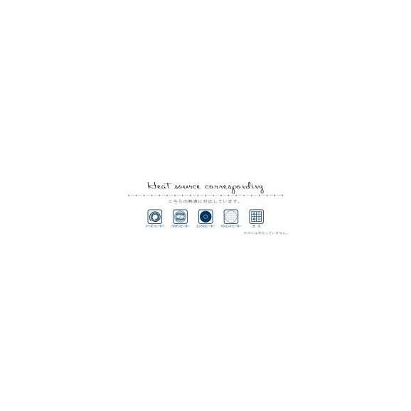 ダンスク 鍋 コベンスタイル イエロー DANSK コベンスタイルII両手鍋 851831 18cm イエロー02