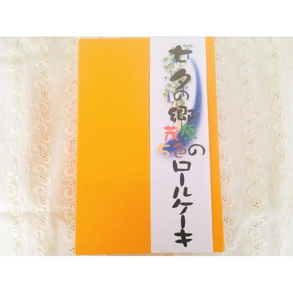 茂原七夕5色のロールケーキ03