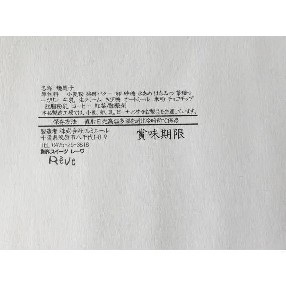 【送料無料】おすすめお菓子10個入りお試しBOX06