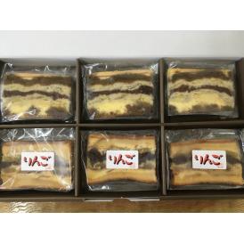 ハーフ&ハーフ 農園ふたばの完熟バナナケーキ×おいしさぎっしり!!りんごのケーキ