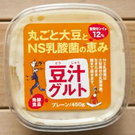 大豆丸ごとの発酵食品 豆汁(とうじゅう)グルト・プレーン 【450g × 4個セット】