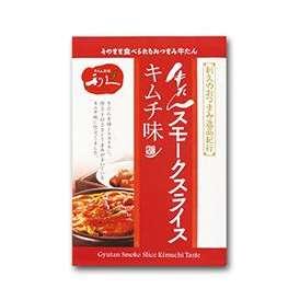牛たんスモークスライスキムチ味(100g)