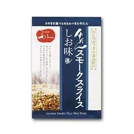 牛たんスモークスライスしお味(100g)