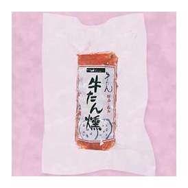 牛たん燻(180g)