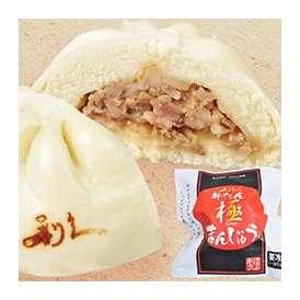 牛たんまんじゅう極(180g)