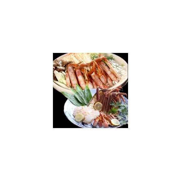 【送料無料】生ズワイガニ鍋セット 3~4人前 ※鍋用和風だし付き※【冷凍配送】02