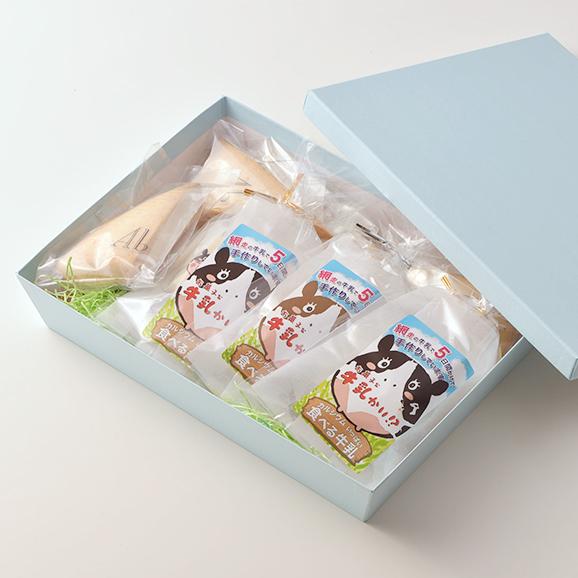 お菓子な牛乳かい!? + 網走プレミアムスコーンセット【箱入り】02