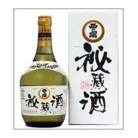 西の関 秘蔵酒 720ml瓶 大吟醸 萱島酒造 大分県 化粧箱入