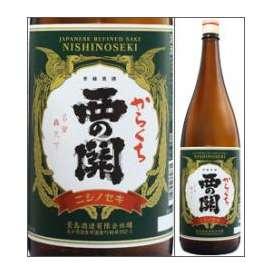西の関 本醸造からくち 1800ml瓶 萱島酒造 大分県 化粧箱なし
