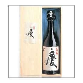 大吟醸 低温貯蔵酒 慶 1800ml瓶 久家本店 大分県 木箱入 【取寄商品】