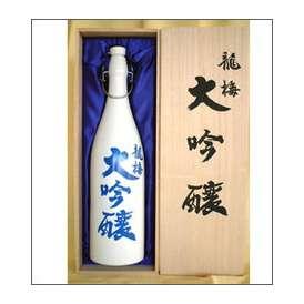龍梅 大吟醸 1800ml陶器 藤居酒造 大分県 化粧箱入【取寄商品】