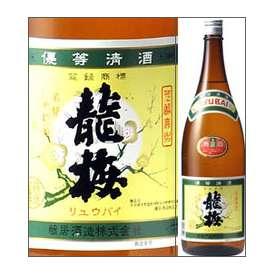 龍梅 上撰 1800ml瓶 藤居酒造 大分県 化粧箱なし【取寄商品】