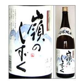 千羽鶴 嶺のしずく(純米吟醸) 1800ml瓶 佐藤酒造 大分県 化粧箱なし【取寄商品】