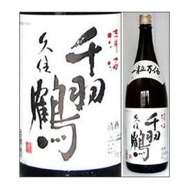 千羽鶴 純米酒 一粒万倍 1800ml瓶 佐藤酒造 大分県 化粧箱なし【取寄商品】