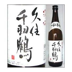 千羽鶴 純米酒 一粒万倍 720ml瓶 佐藤酒造 大分県 化粧箱なし【取寄商品】