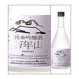 八鹿 純米吟醸酒 万年山(はねやま) 500ml瓶 八鹿酒造 大分県 化粧箱なし【取寄商品】