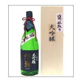 【取寄商品】倉光 斗瓶採り大吟醸 沙羅 1800ml瓶 倉光酒造 大分県 木箱入