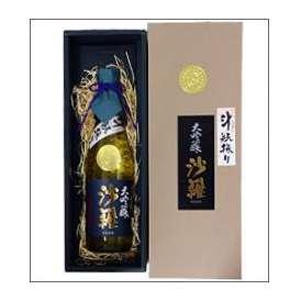 【取寄商品】倉光 斗瓶採り大吟醸 沙羅 500ml瓶 倉光酒造 大分県 化粧箱入