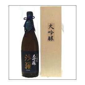 【取寄商品】倉光 大吟醸 沙羅 1800ml瓶 倉光酒造 大分県 木箱入